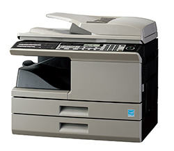 Smart Image System - Sharp MX-B201D Digital Multifunction Document System